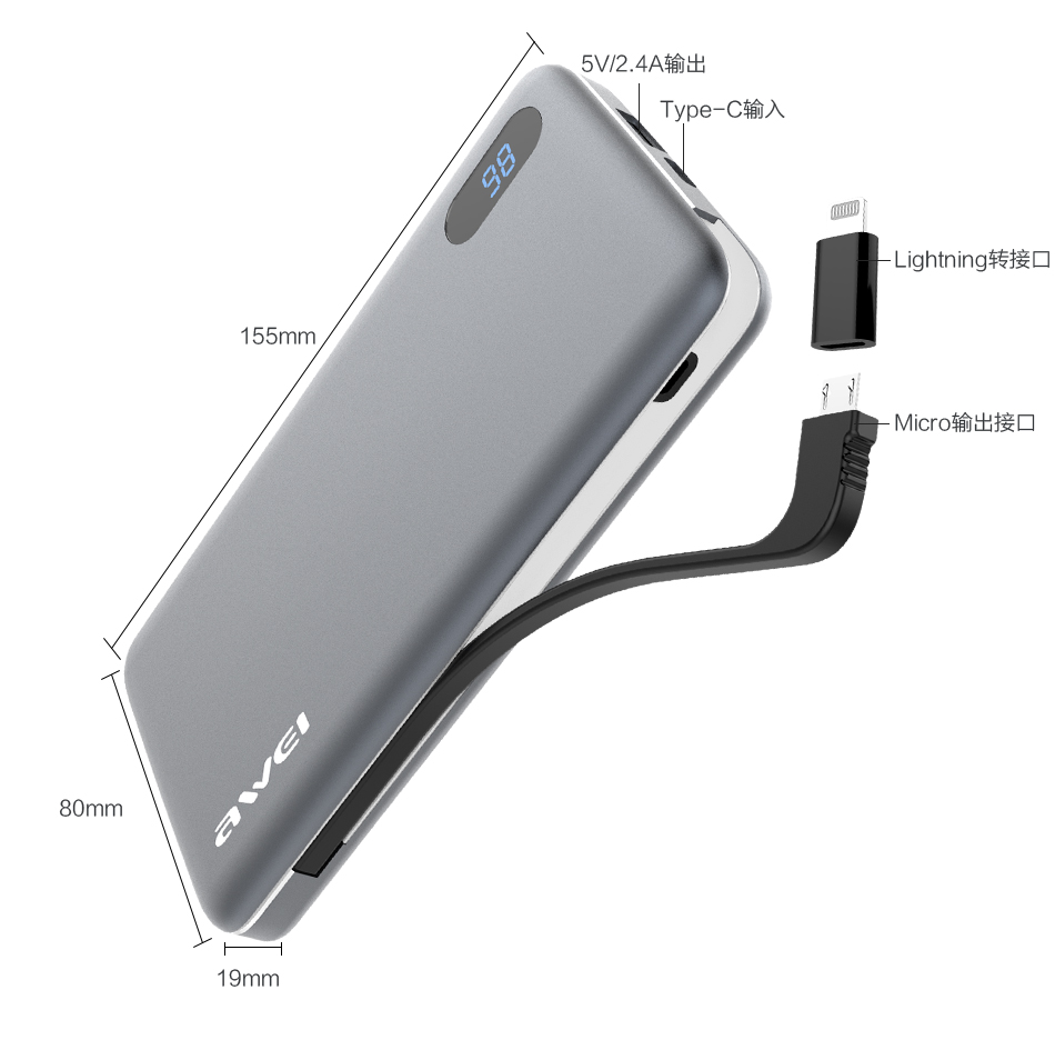 AWEI P65K Power Bank 16000mAh specifications size and connectors