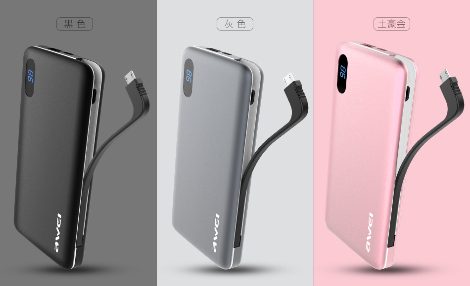 AWEI P65K Power Bank 16000mAh three colors