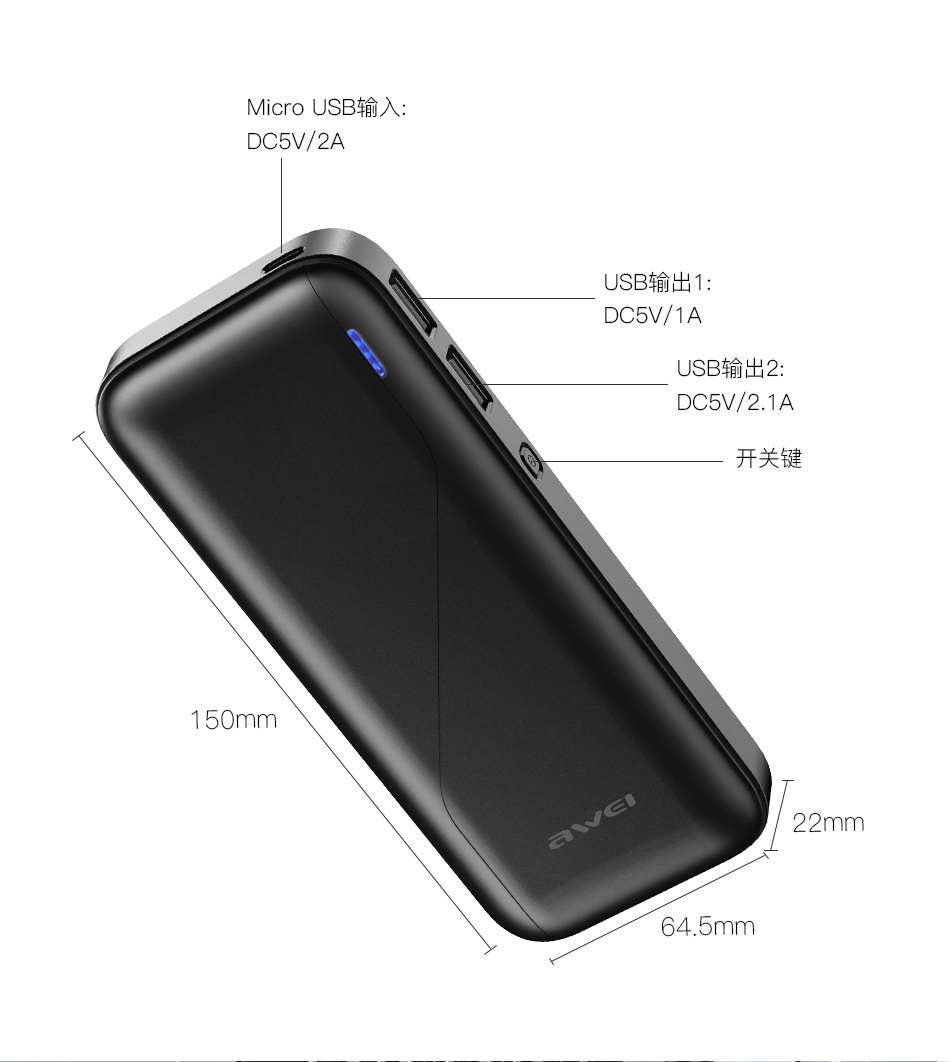 AWEI P75K Power Bank 10000mAh specifications size and connectors