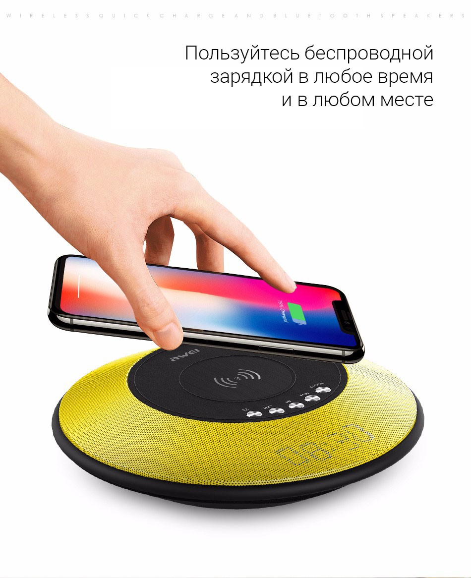 awei y290 enjoy wireless charge anytime and anywhere