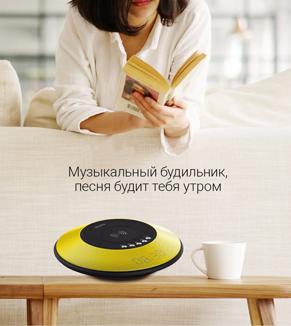 awei y290 music alarm clock a song wakes you up in the morning