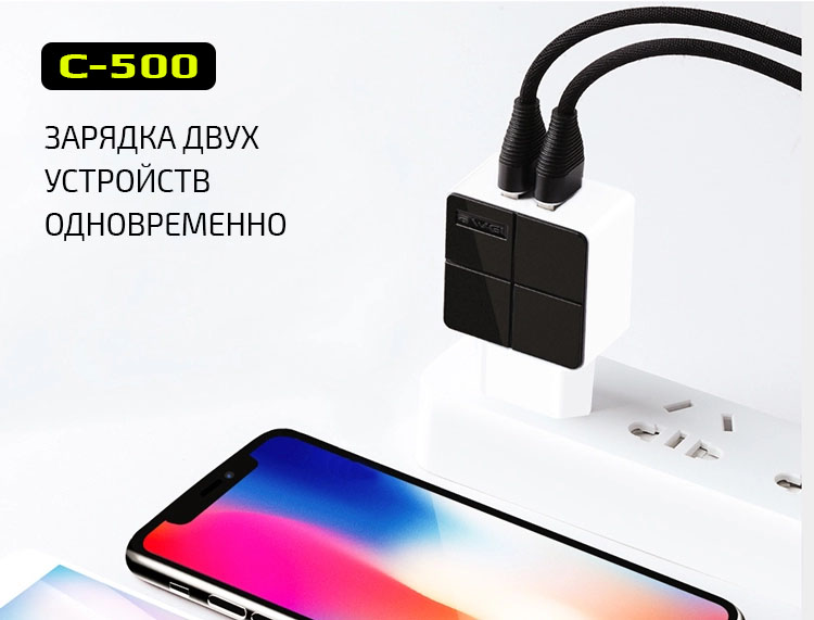 AWEI C-500 Travel Charger 2 usb